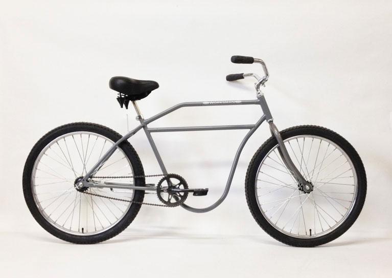 Pedal-Bike-Cruiser